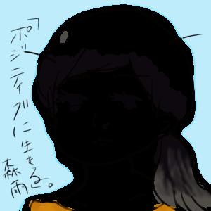 moriame